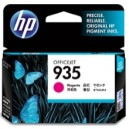 HP Genuine No.935 Magenta Ink C2P21AA
